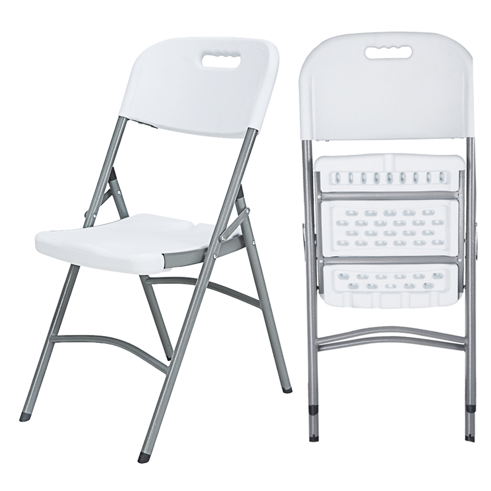 China Wholesale Folding Chair Manufacturers - white foldable chair outdoor  PLASTIC FOLDING CHAIR OUTDOOR foldable chair for outdoors foldable event chairs – JIANYE