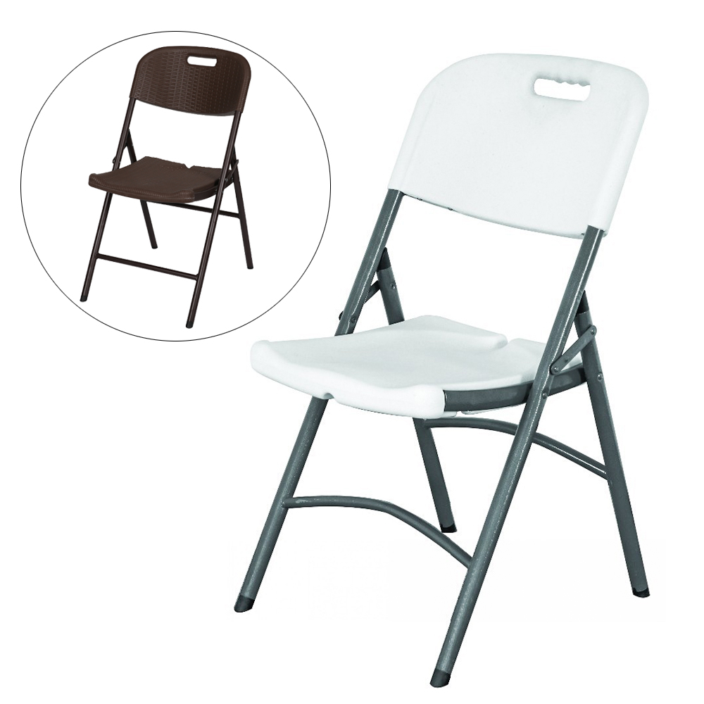 China Wholesale Plastic Fold Up Chairs Suppliers - Top quality eco HY-Y54 outdoor white plastic and metal foldable chair for wedding banquet – JIANYE
