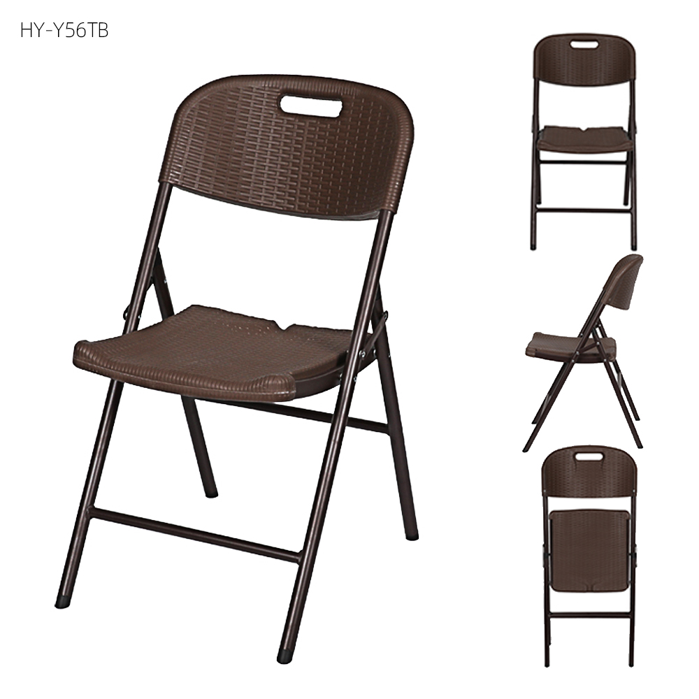 China Wholesale Portable Garden Chairs Factory - brown outdoor adjustable folding office beach rattan wicker dining chairs furniture for comfort – JIANYE