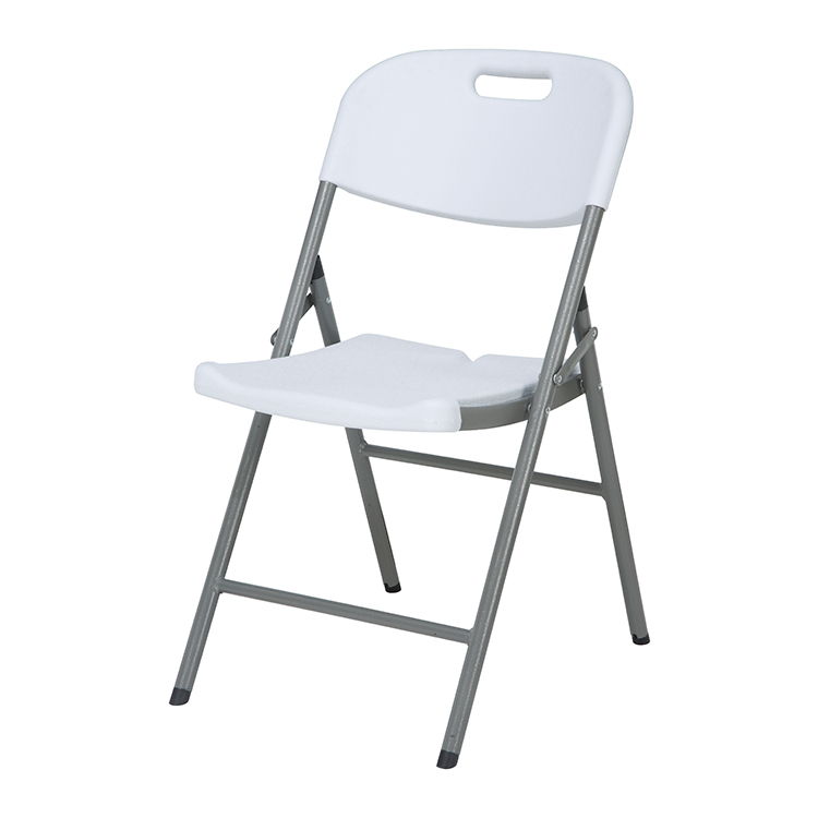 China Wholesale White Plastic Folding Chairs Suppliers - popular folding chair for wedding and party modern folding chair – JIANYE