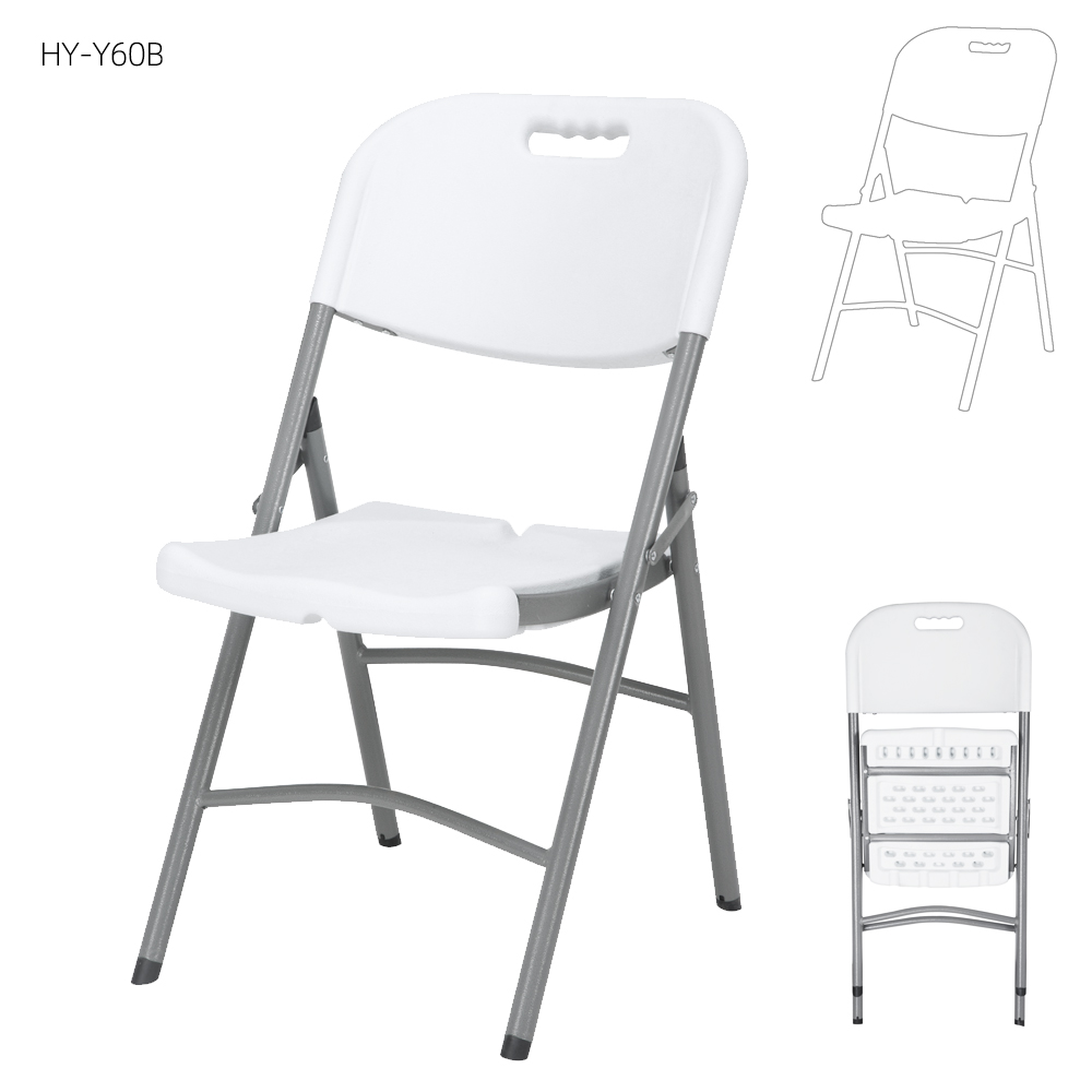 China Wholesale Garden Use Plastic Folding Chair Factory - HDPE folding chair for wedding and party metal outdoor chairs – JIANYE
