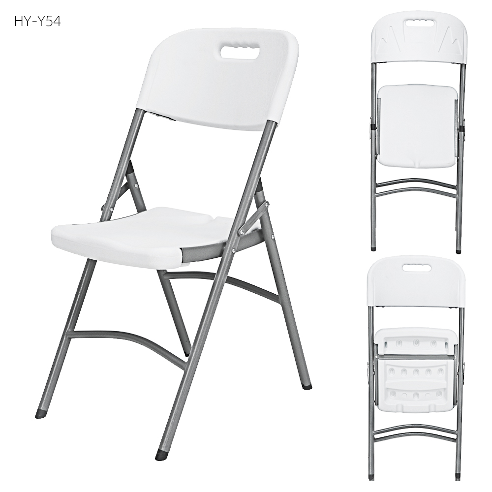 China Wholesale Lightweight Folding Chair Quotes - Outdoor Parties Wedding auditorium bulk white China plastic folding camping chairs manufacturers for kids – JIANYE