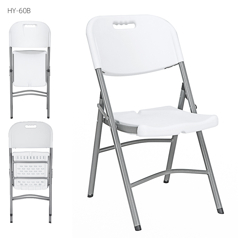 China Wholesale Folding Chair Products - Wholesale Plastic Chairs Used Wedding Folding Chair HY-Y60B – JIANYE