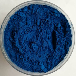 Factory Price For Iron Oixde - Iron oxide blue – Shencai Pigment