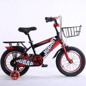 PDXHB Cool Style Baby Bicycle with training wheel