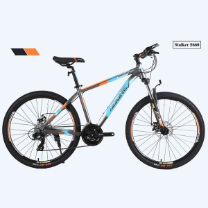 PDS660 24″/26″/27.5″/29″ *21/24/27 Speed MTB Steel / Aluminum Mountain Bike