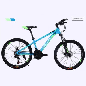 "PDQS210 26"" MTB 21 Speed Aluminum Alloy Mountain Bicycle / Bike"