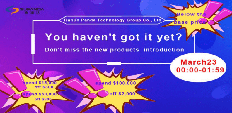 March.23   00:00:-1:00  Tianjin panda technology group co.,ltd live stream