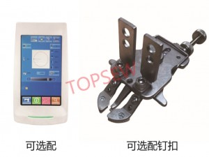 Brother Type Computer Controlled Bartacking  Sewing Machine TS-430D