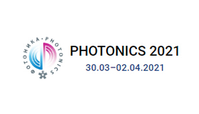 Laser Wold of Photonics Russia 2020 – Delayed