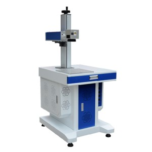 INNGU UV Laser Marking Machine Carbon Nanotube
