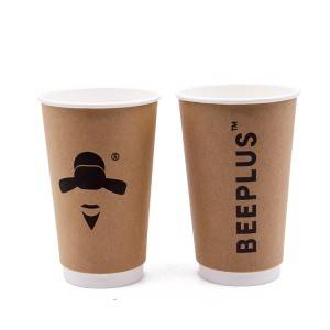Biodegradable Coffee PLA Coated Paper Cup