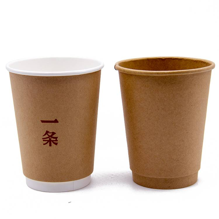 Biodegradable Coffee PLA Coated Paper Cup Featured Image