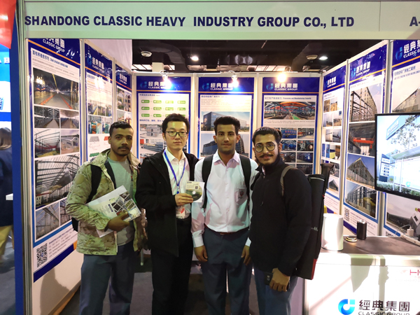 Classic Group participates in the 2018 Pakistan Steel Structure International Architecture Exhibition