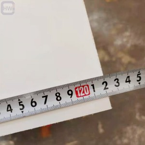 HW  4x8x18MM USA White HPL Plywood