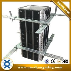 Metal Formwork For Columns - Plastic square column formwork – Zhongming