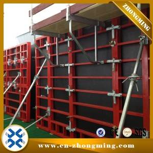 2020 China New Design Metal Shuttering Formwork – 120#steel formwork – Zhongming