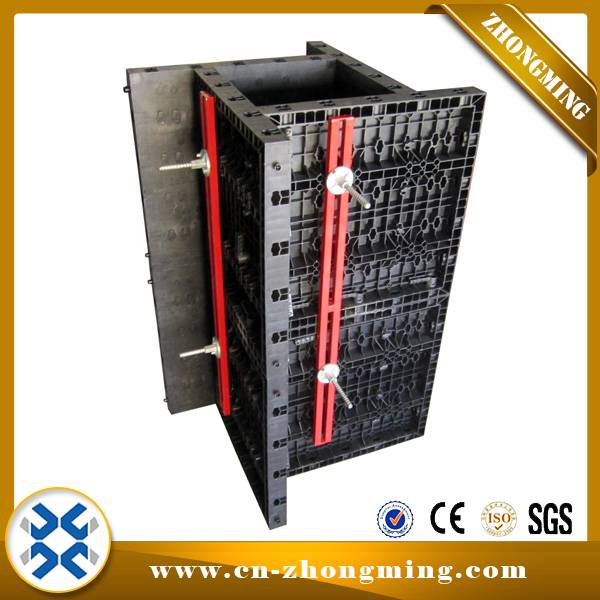 Professional Design Round Column Formwork - Adjustable Column Plastic formwork – Zhongming
