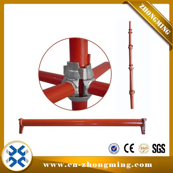 Factory Cheap Hot Adjustable Jack Base Scaffolding - CupLock Scaffolding – Zhongming