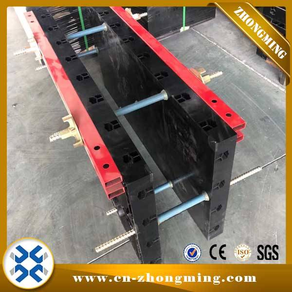 Factory wholesale Square Column Formwork - Wall & Slab Plastic formwork – Zhongming