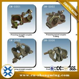 Scaffolding Fitting Pressed Right Angle Swivel Coupler Clamp