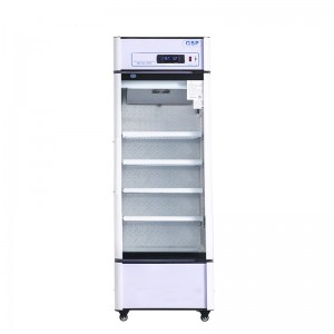 Blood bank laboratory biological pharmacy medical refrigerator
