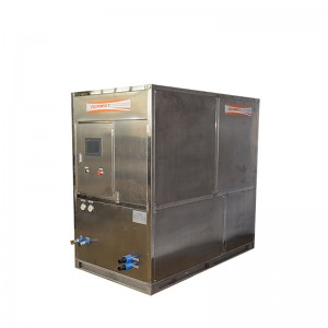 industrial cube ice machine-1T