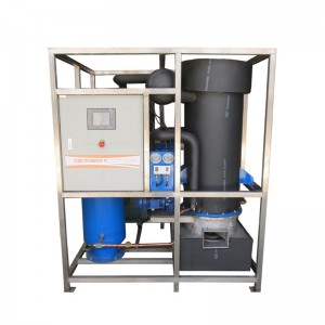 Tube ice machine-2T