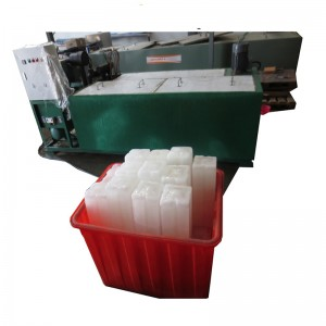 brine type block ice machine-2T