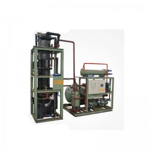 Tube ice machine-20T