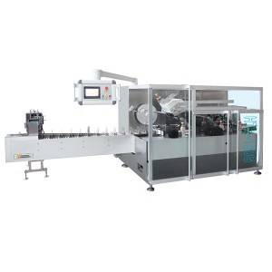 HTH-120G Fully Automatic High speed Cartoning Machine