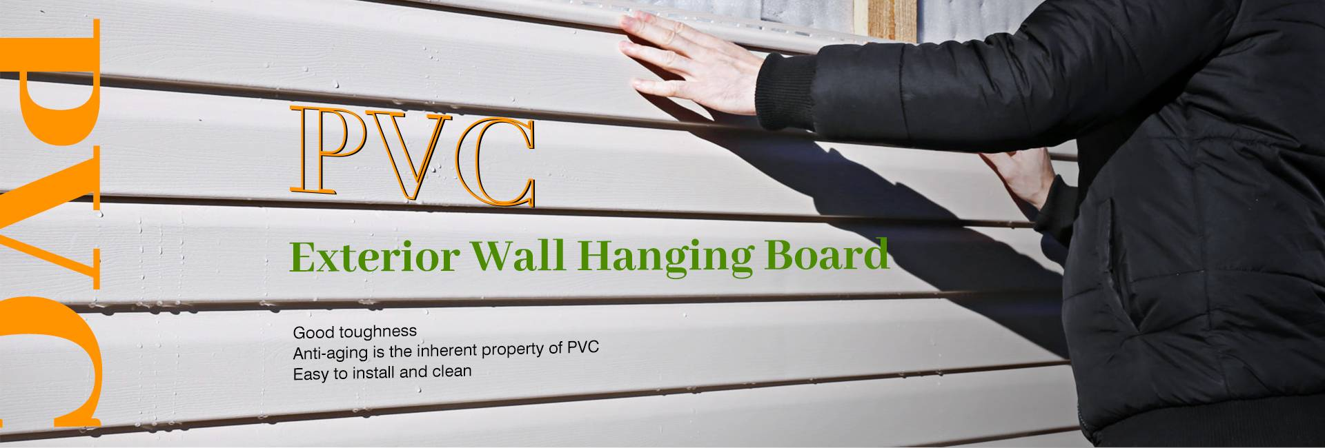 PVC Exterior Wall Hanging Board