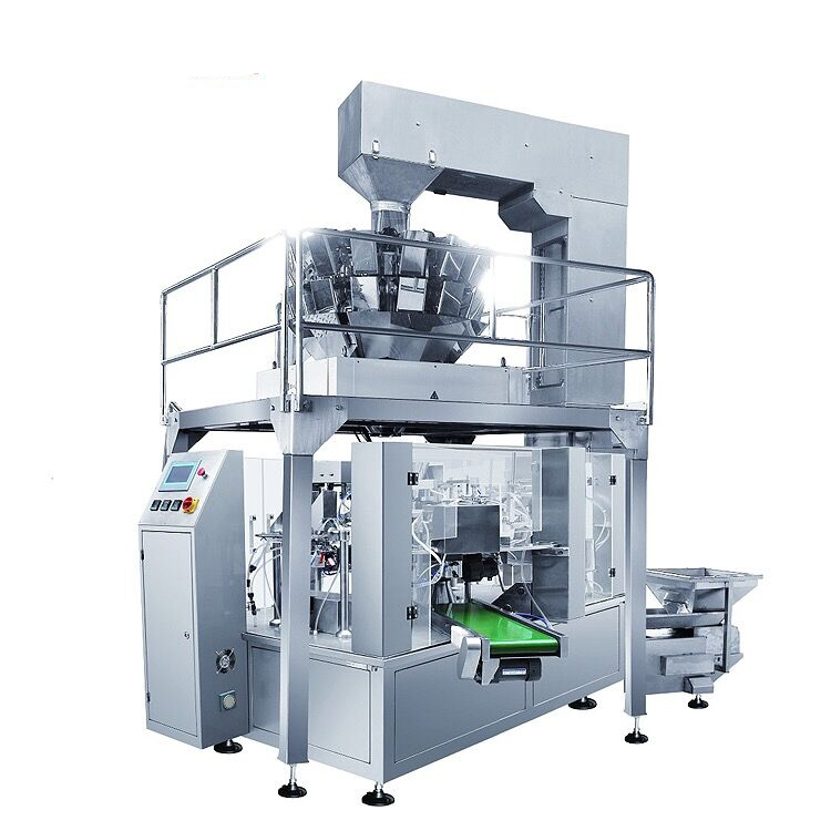 The advantages and disadvantages of vacuum rotary packing machine