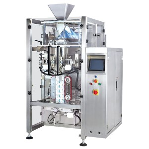 China wholesale Vertical Vacuum Packaging Machine - Quad-sealed Bag Packing Machine SW-P460 – Smart Weigh