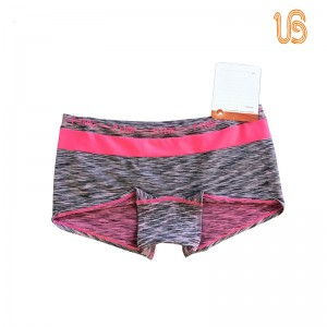 Seamless Boxer for Girls