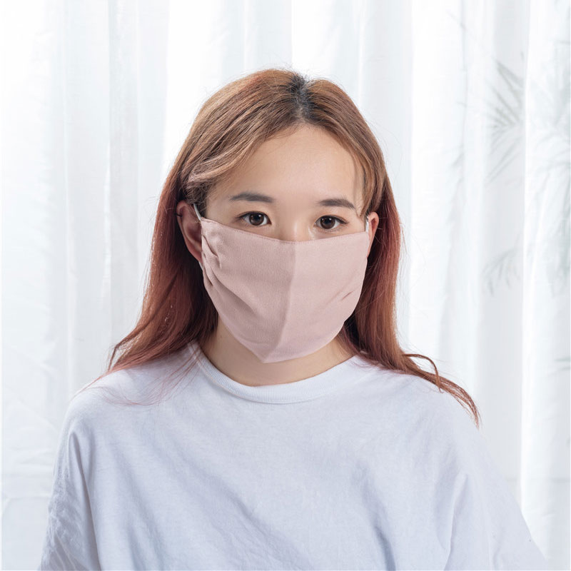 Wholesale Price Cotton Eye Mask - Beige Color Silk Face Mask  – Wonderful Textile