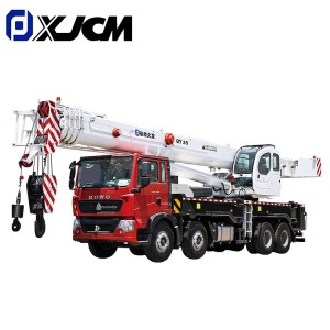 Factory best selling Construction Pipe Layer - XJCM manufacture boom truck crane 35 ton – Jiufa