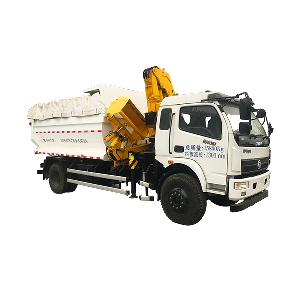 Reasonable price for Flat Top Crane - XJCM brand Self Loading and Unloading Sanitation Truck – Jiufa Featured Image