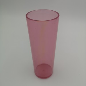 Low MOQ for Plastic Holder - Plastic cups-Houseware-YJ1042 – Yjie