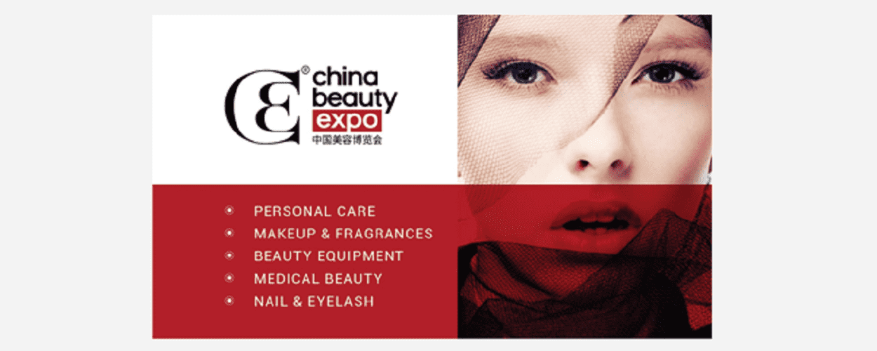 2020 SHANGHAI CBE-25th China Beauty Expo