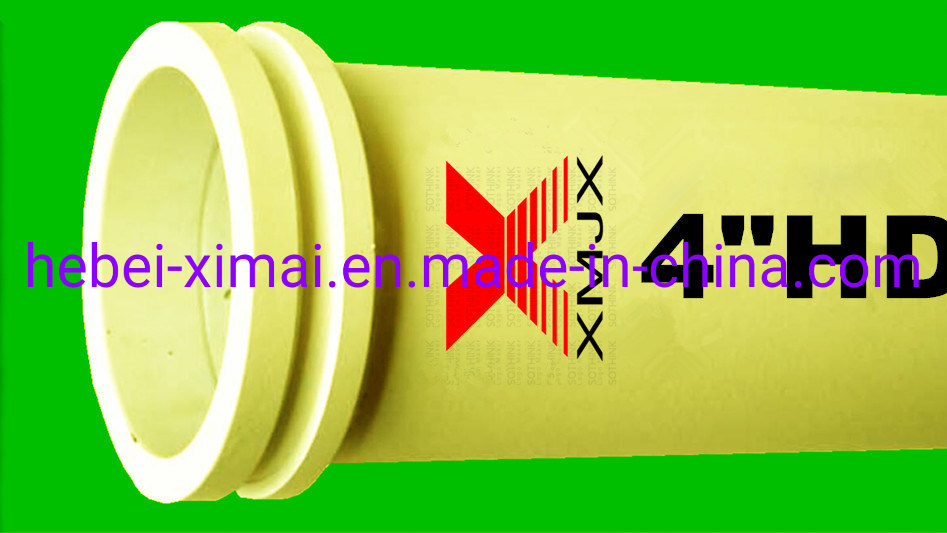 Bottom price Wear-resistant sleeve - 118inch Concrete Pumping Equipment Parts Pipe – Ximai