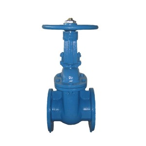 3111 OS&Y Metal Seated Gate Valve