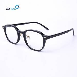 Short Lead Time for Eyewear Optical Frame - Plenty in Stock Popular Transparent Popular Clear PC Eyeglass Optical Glasses Frame – Co-See