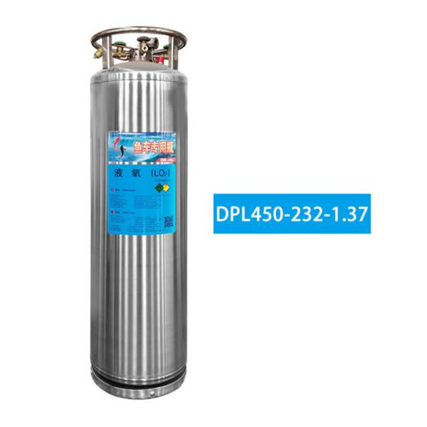 Bottom price Dry Shipper Dewar - Liquid Oxygen Cylinder – Runfeng