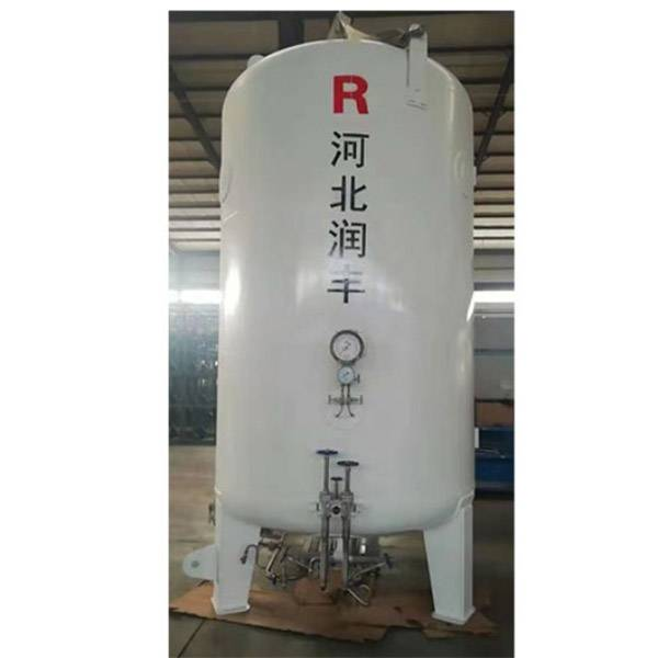 Factory wholesale Carbon Dioxide Storage Tank - Vertical Storage Tank – Runfeng