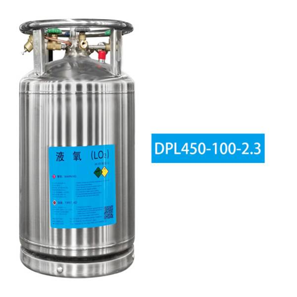 Hot sale Dewar Tank For Liquid Nitrogen - Liquid Oxygen Cylinder – Runfeng detail pictures