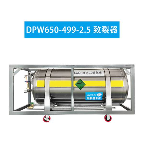 Good Wholesale Vendors Full Containment Lng Tank - Liquid Carbon Dioxide Bottle – Runfeng