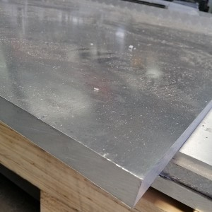 5 SERIES ALUMINUM SHEET