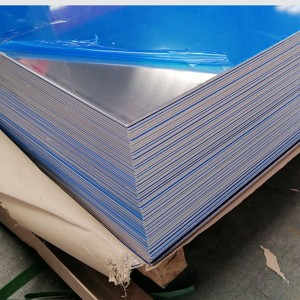 6 SERIES ALUMINUM SHEET