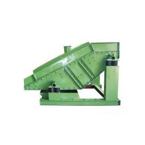 Boom vibrating screen